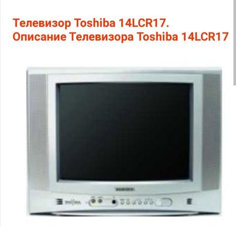Телевизор 2000 руб