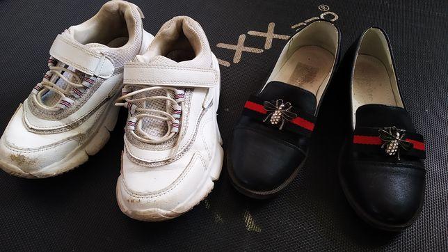 Продам обувь 30 размер