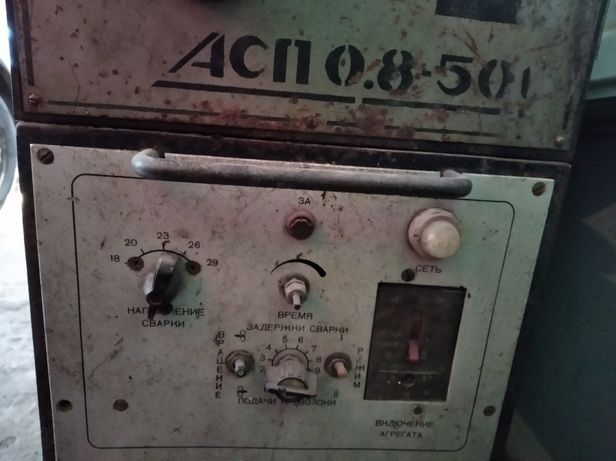 Зварювальний напівавтомат