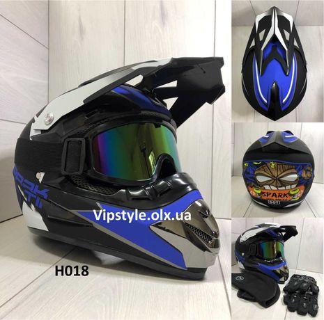Мото шлем шолом для мотоцикла мопеда скутера квадроцикла Эндуро Шлем