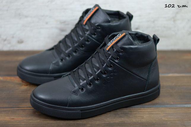 Мужские высокие зимние ботинки Ecco 2021 тёплые стильные кеды зимові