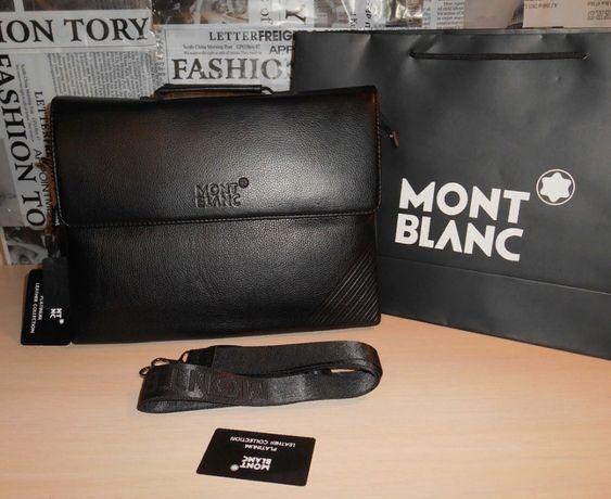 Skorzana męska torba aktówka Mont Blanc, skóra, Niemcy 131-5