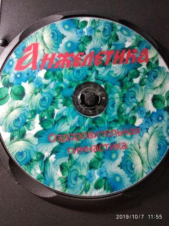 Анжелетика (диск)