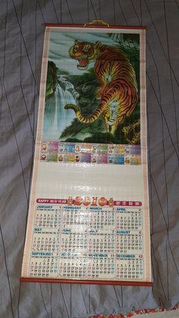 """Календарь восточный """"Тигр""""."""