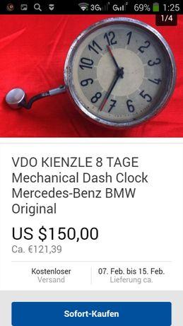 Часы ,автомобильные