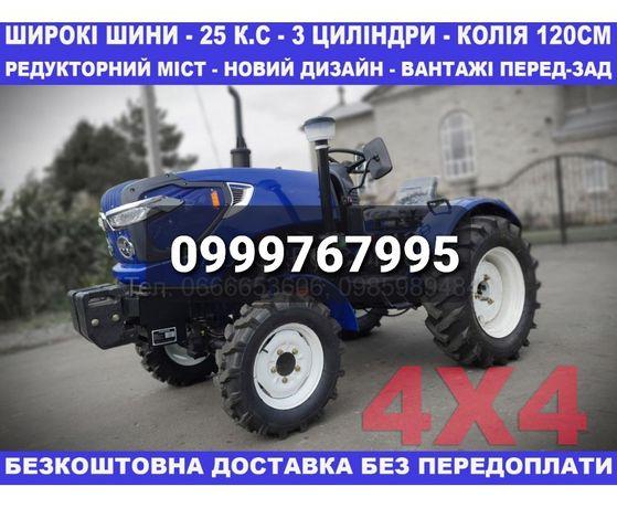 Повнопривідний трактор TERRA FORCE TF244DHX