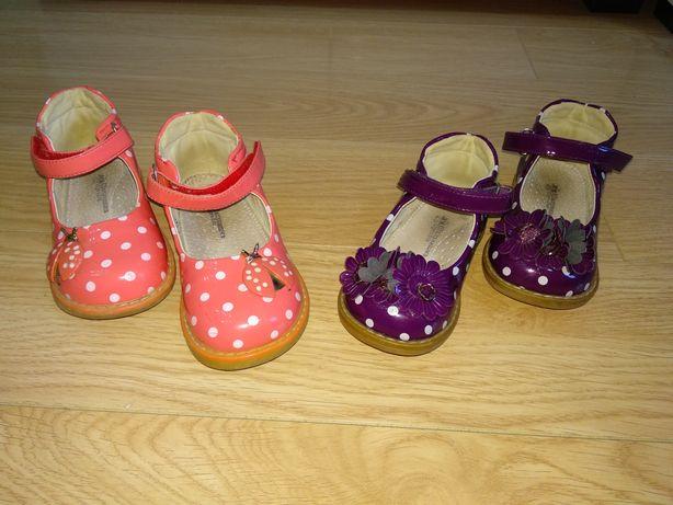 Нарядные туфли ТМ Шалунишка