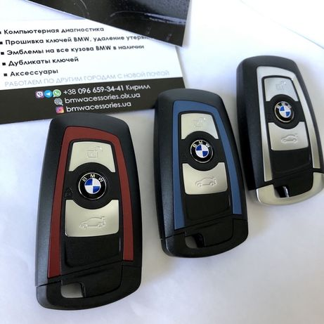 КОРПУС Ключа/Ключ/Дубликат BMW F30 F34 F36 F25 F10 F15 F07 F20 F21