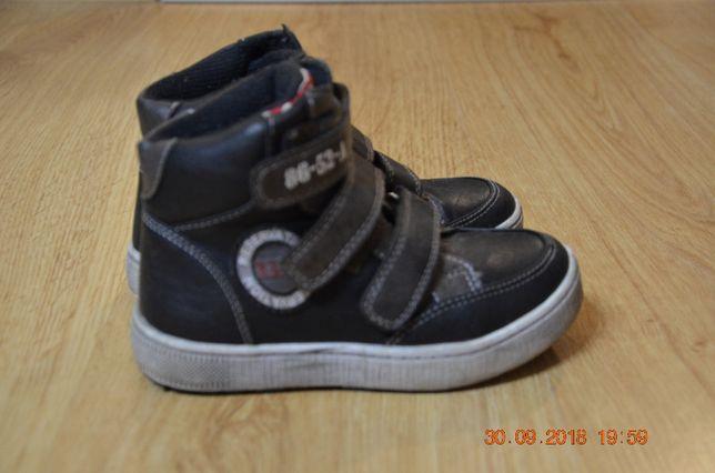Buty wiosenno/jesienne dla chłopca 28, wkładka 17,5 cm