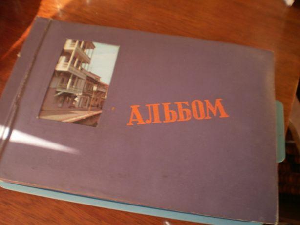 альбом для фото-гербария