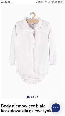 Body koszula 68 Bliźniaczki