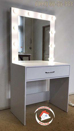 Гримерное зеркало и стол визажиста с LED подсветкой и выдвижным ящиком