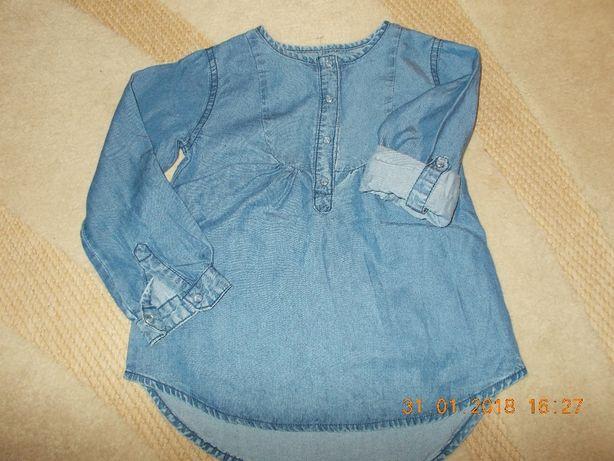 Bluzka jeans,bluzeczka,tunika jeans Reserved