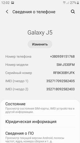 Samsung J530fm/DS 16gb