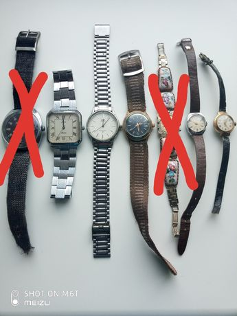 наручные часы ссср лира, эра, кварц, луч