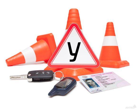 Автошкола Посвідчення водія Водійські права Курси водіїв Права