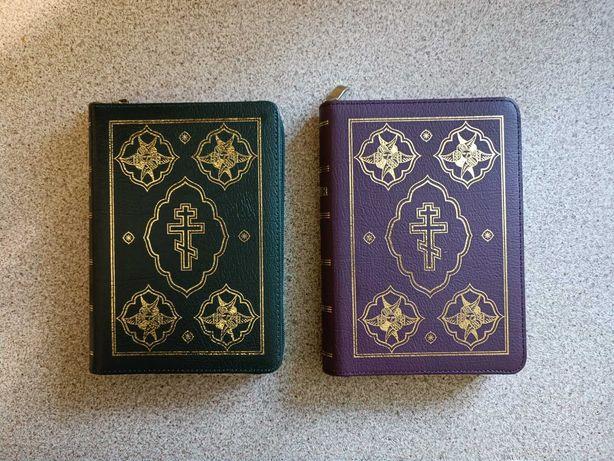 Библия кожаная, подарочная с второканоном (77 книг) 180х135