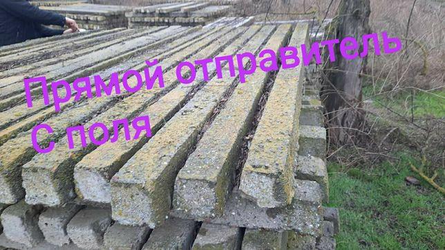 БУ СТОЛБИКИ бетонные УСТАНОВКА Сетка рабица