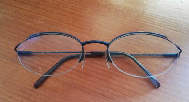 Okulary korekcyjne FILMANN dal