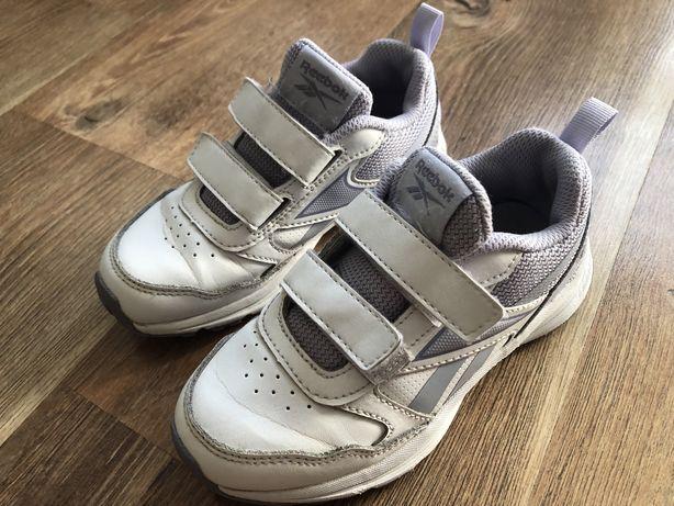 Buty sportowe dla dzieci rozmiar 27