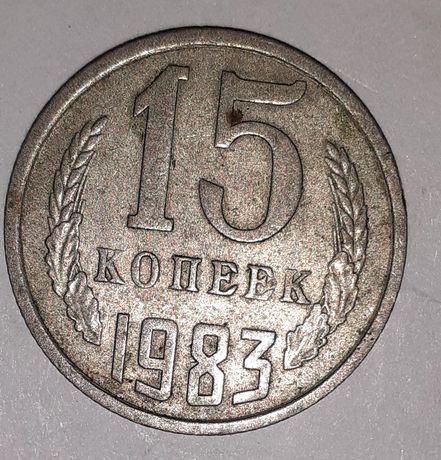 Монеты   СССР    разных годов