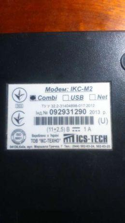 Внешний модем IKC-М2 Combi в корпусе для РРО (кассового аппарата)