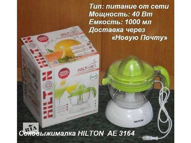 Соковыжималка HILTON