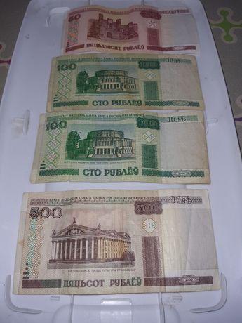 белорусские рубли 2000г.,монеты 50 копеек1992 год