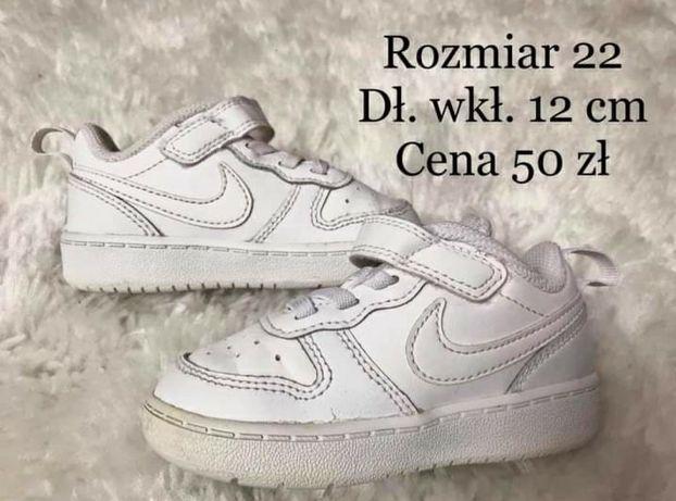 Nike dziecięce tanio
