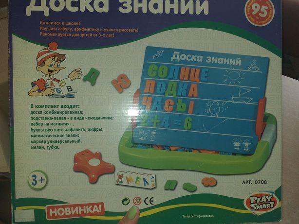 Доска знаний-подготовка к школе