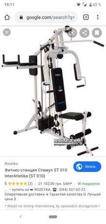 Продам тренажёр фитнес атлетика недорого