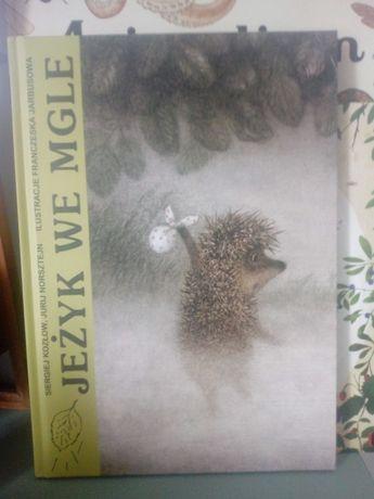 Jeżyk we mgle NOWA książka