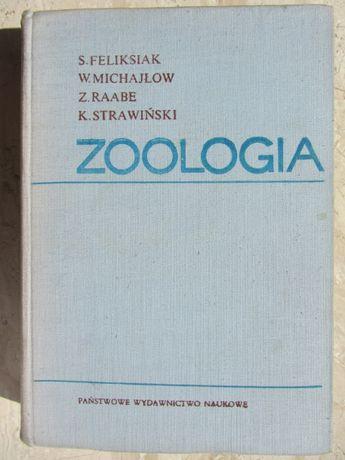Zoologia - S. Feliksiak, W. Michajłow, Z. Raabe, K. Strawiński