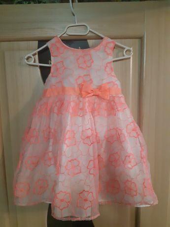 Классное платье 5-6 лет