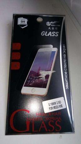 Защитное стекло на Мейзу м 3 Е