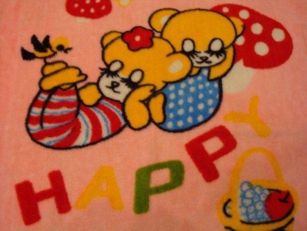 Детское б/у одеялко