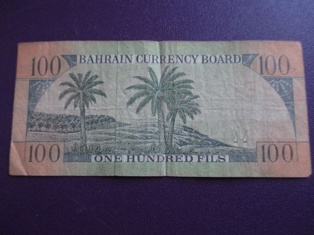 Nota Bahrain Currency Board- 100/One Hundred Fils - 1964