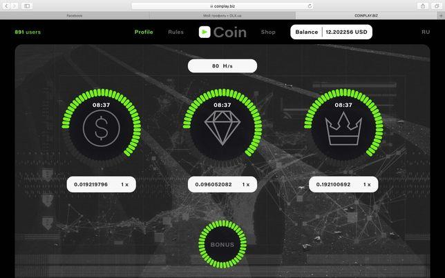 Веб-приложения CoinPlay