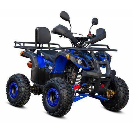 quad XTR FARMER PRO 125 7 FULL opcja ProMotor najlepszy