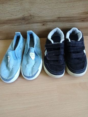 Buty, adidasy chłopięce r 31