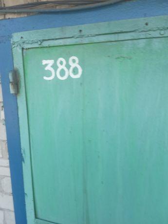 Продам гараж обществo центральное