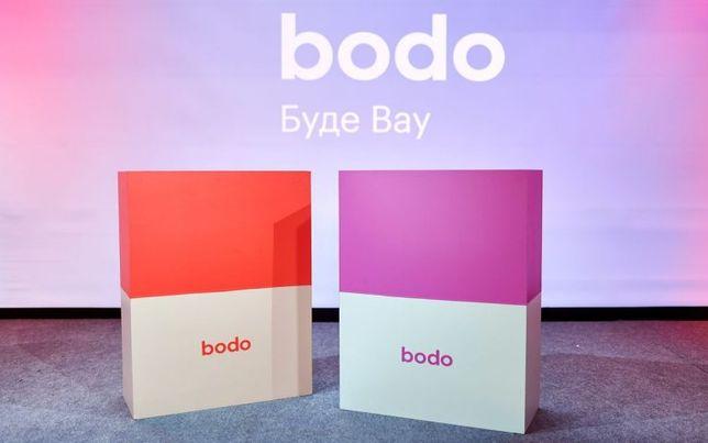 СКИДКА 40%! ПодарочньІй сертификат Bodo на сумму 650грн. Акция. Знижка
