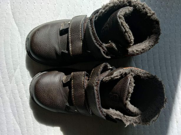 Ботинки демисезонные Lupily