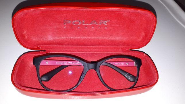 Okulary oprawki dziecięce