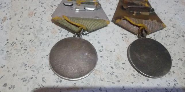 Медальки  для детской игры