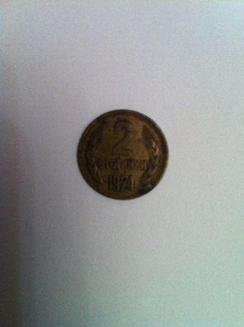 Монеты 1974 г Болгария