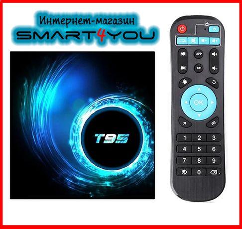 Смарт тв приставка T95 4\32 5g wifi Андроид IP TV android бокс ТВ h96