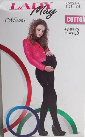 Колготки для вагітних