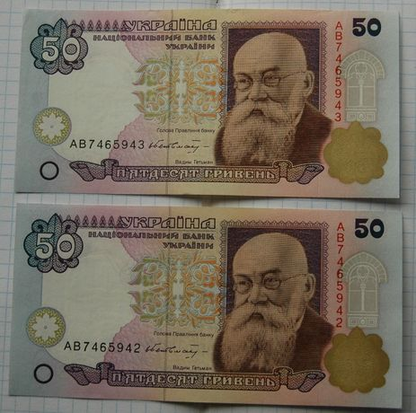Бона, банкнота