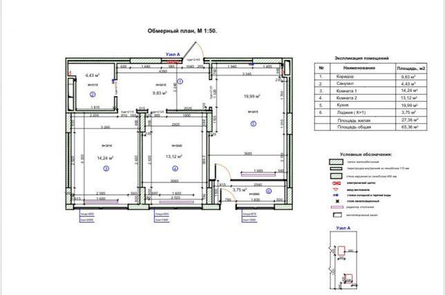 Варшавский квартал Правды Продам 2к. 1 этаж можно под Н/Ф Дом сдан